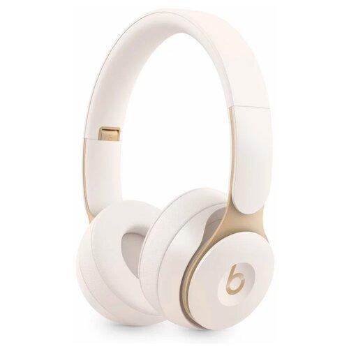 Беспроводные наушники Beats Solo Pro слоновая кость наушники apple beats solo 2 wl белый mp1g2ze a
