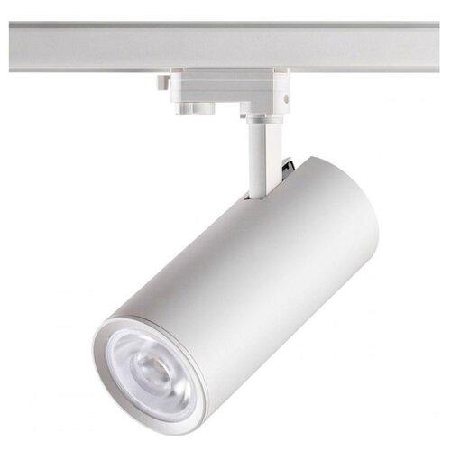 цена на Трековый светильник-спот Novotech Hela 358333