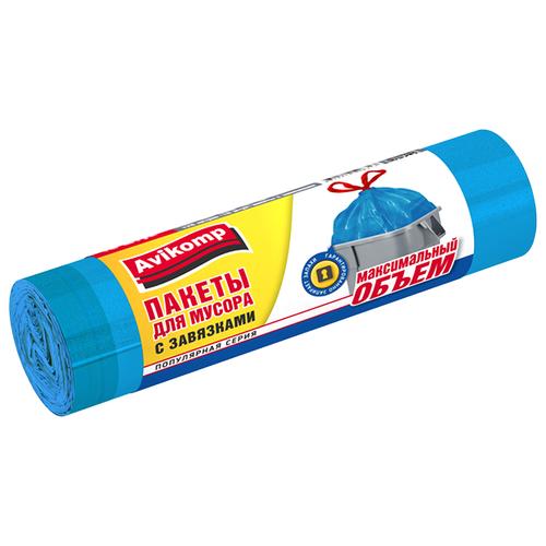 Фото - Мешки для мусора Avikomp популярная серия с завязками максимальный объем 120 л, 10 шт., синий мешки для мусора paterra особо прочные с завязками 120 л 10 шт синий