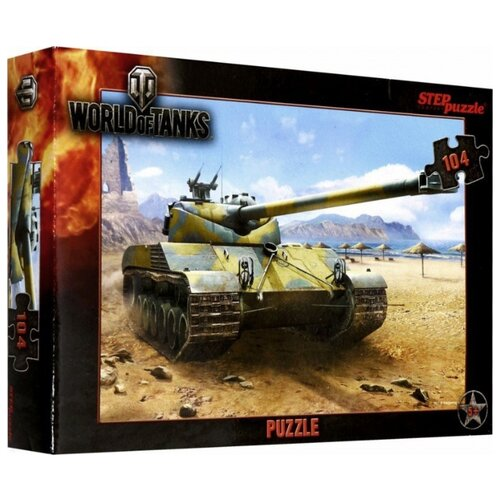 Пазл Step puzzle World of Tanks (82144), 104 дет. пазл step puzzle степ пазл 1000 эл world of tanks 79604