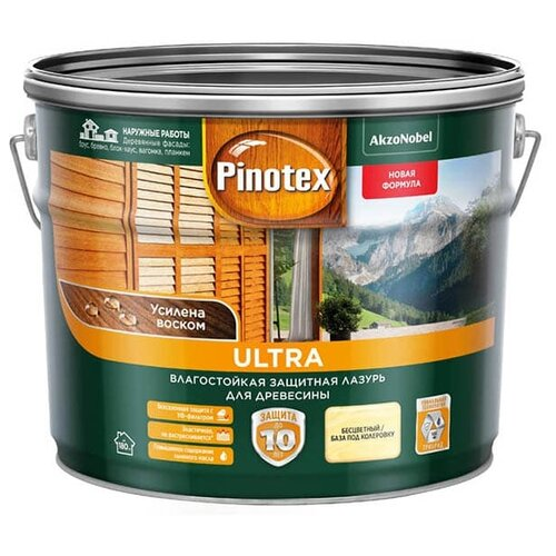 Водозащитная пропитка Pinotex Ultra 9 л