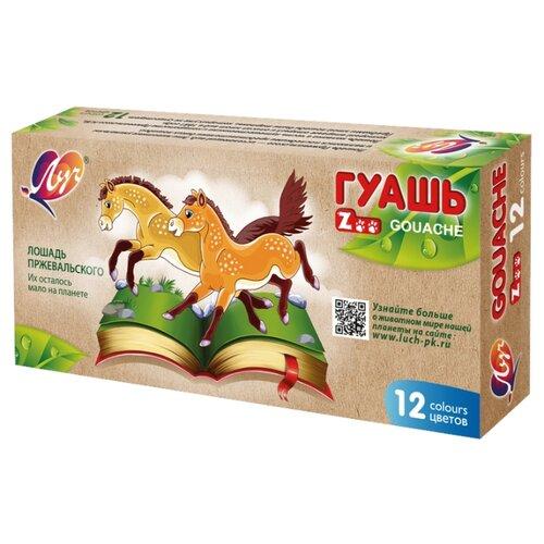 Купить Луч Гуашь Zoo 12 цветов х 15 мл (20С 1356-08), Краски