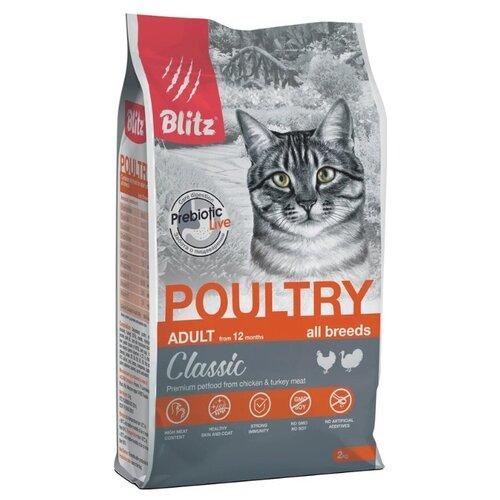 Сухой корм для кошек Blitz домашняя птица 2 кг