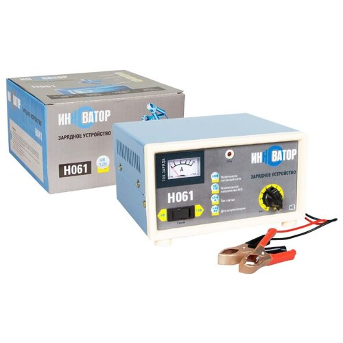 Зарядное устройство ИННОВАТОР H061 серый/голубой