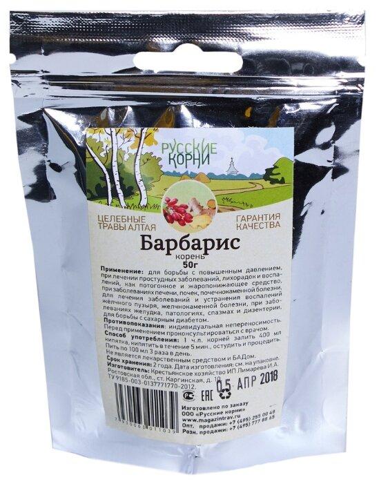 Русские корни корень Барбарис 50 г