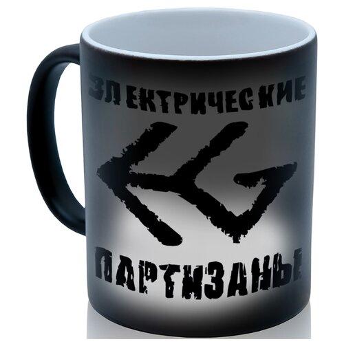 Кружка хамелеон Электрические партизаны