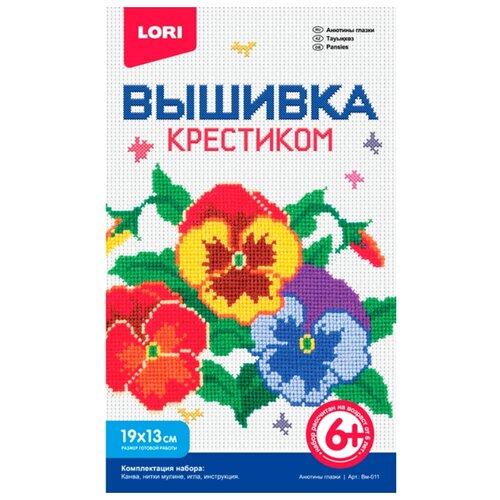 Купить LORI Набор для вышивания Анютины глазки 19 х 13 см (Вм-011), Наборы для вышивания