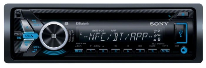 Автомагнитола Sony MEX-N4000BE