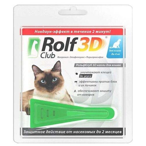 RolfСlub 3D капли от клещей и блох для кошек до 4 кг капли для кошек inspector тотал к от 8 до 15 килограмм от внеш и внутр паразитов
