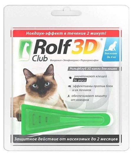 RolfСlub 3D Капли от клещей и блох для кошек менее 4 кг
