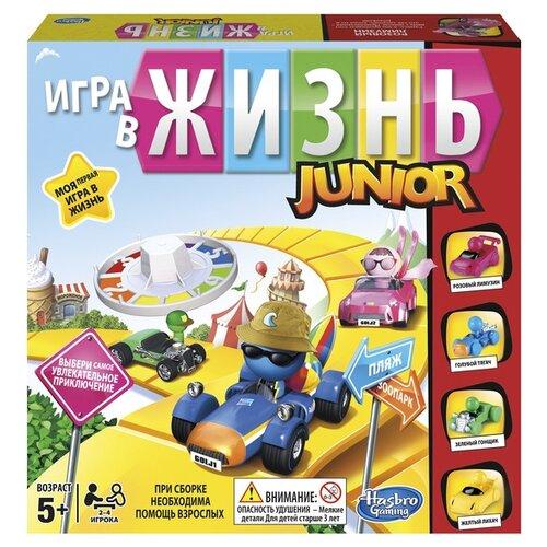 Купить Настольная игра Hasbro Игры Моя первая Игра в жизнь B0654, Настольные игры