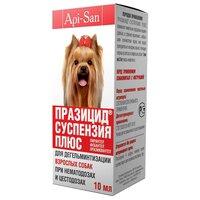 Празицид суспензия плюс для собак, фл. 10 мл