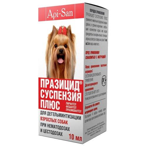 суспензия от глистов для собак в краснодаре