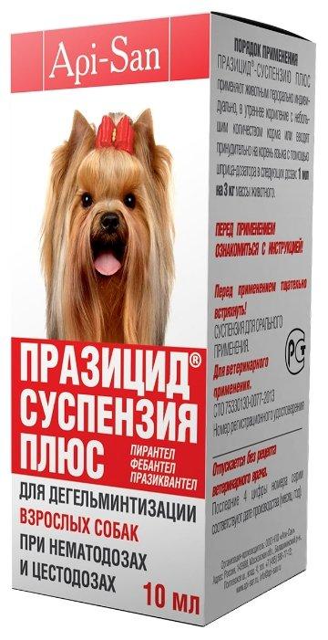 Api-San Празицид суспензия Плюс для дегельминтизации при нематозах и цестозах у взрослых собак 10 мл