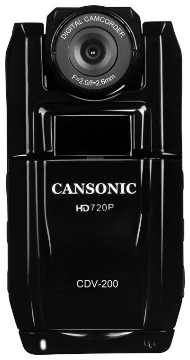 CANSONIC CANSONIC CDV-200