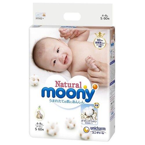 Купить Moony подгузники Natural S (4-8 кг) 60 шт., Подгузники