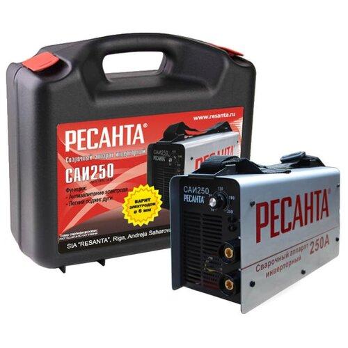Сварочный аппарат РЕСАНТА САИ-250 в кейсе (MMA) сварочный аппарат ресанта саи 220 в кейсе