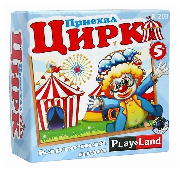 Настольная игра Play Land Цирк приехал R-203