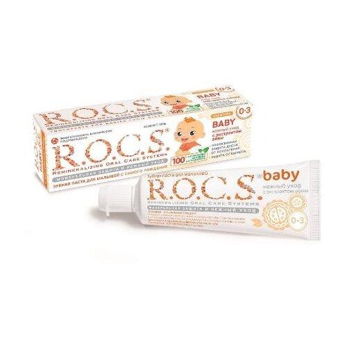 Купить Зубная паста R.O.C.S. Baby с экстрактом Айвы 0-3 лет, 45 г, Гигиена полости рта