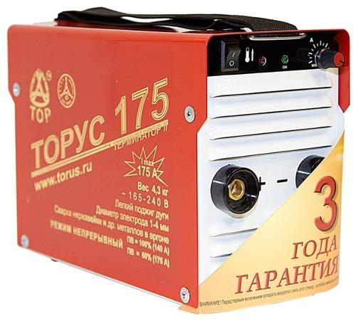 Купить сварочный аппарат торус 175 сварочный аппарат в рабочем состоянии