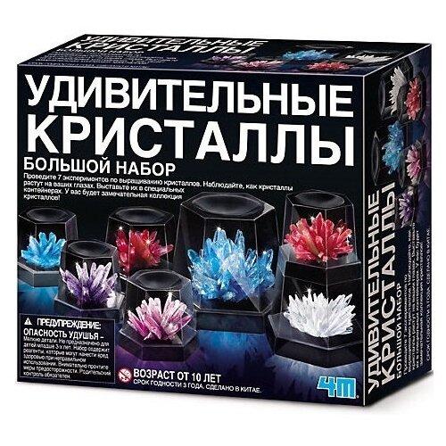 Купить Набор для исследований 4M Удивительные кристаллы. Большой набор, Наборы для исследований