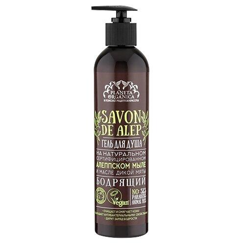 Гель для душа Planeta Organica Savon de Alep, 400 мл savon de cleopatra бальзам