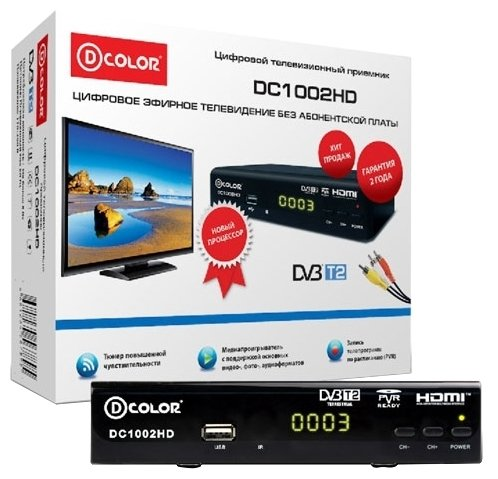 D-COLOR TV-тюнер D-COLOR DC1002HD