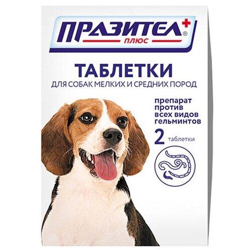 СКиФФ Празител плюс таблетки для собак мелких и средних пород 2