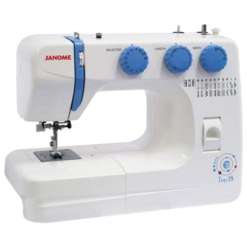 Швейная машина Janome Top 18, бело-голубой