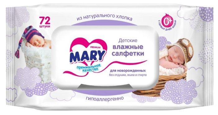 Влажные салфетки Mary для новорожденных