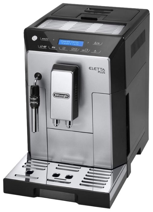 Кофемашина Delonghi ECAM 44.624 S