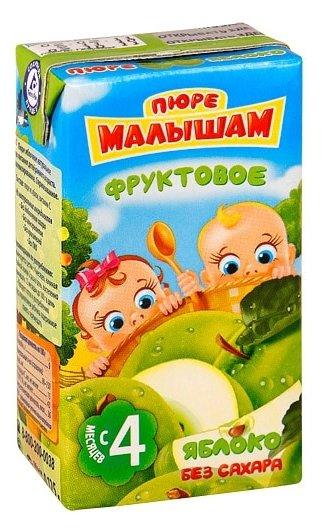 Пюре Малышам яблоко (с 4 месяцев) Tetra Pak 125 г