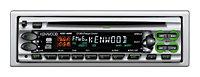 Автомагнитола KENWOOD KDC-49RS