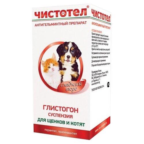 как давать таблетки от глистов собаке альбен