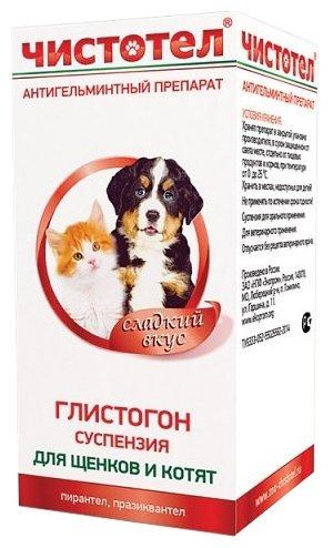 Чистотел Антигельминтная суспензия Юниор для кошек и собак 3 мл C104