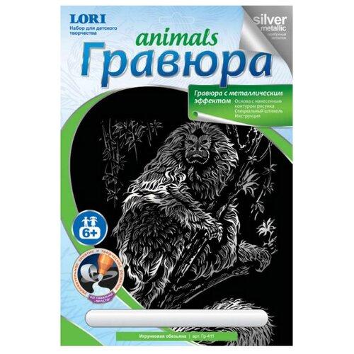 Купить Гравюра LORI Animals. Игрунковая обезьяна (Гр-411) серебристая основа, Гравюры
