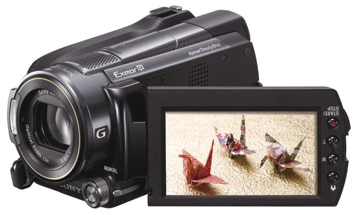 Sony HDR-XR520E