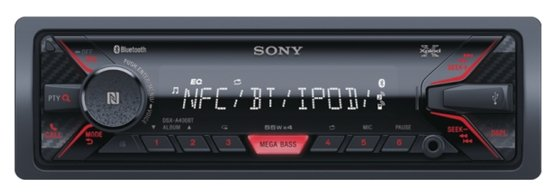Автомагнитола Sony DSX-A400BT