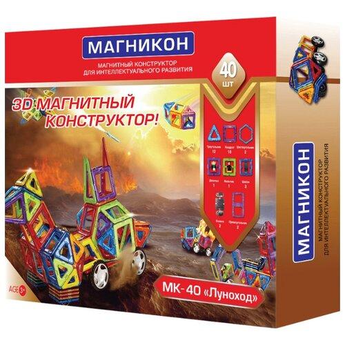 Магнитный конструктор Магникон Мастер MK-40 Луноход цена 2017