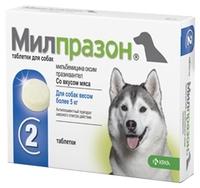 КРКА Милпразон таблетки для собак более 5 кг