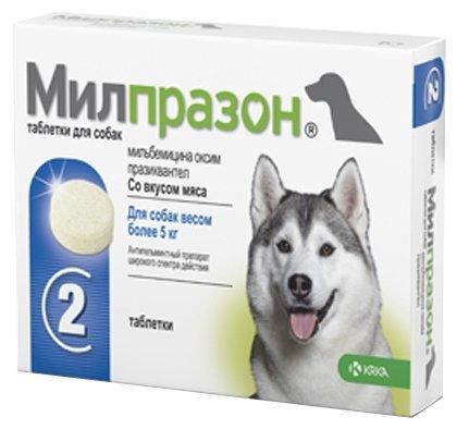 Милпразон антигельминтик для собак более 5 кг, таблетки 12,5 мг/125 мг 2 шт. (вет)