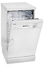Посудомоечная машина Siemens SF 23200