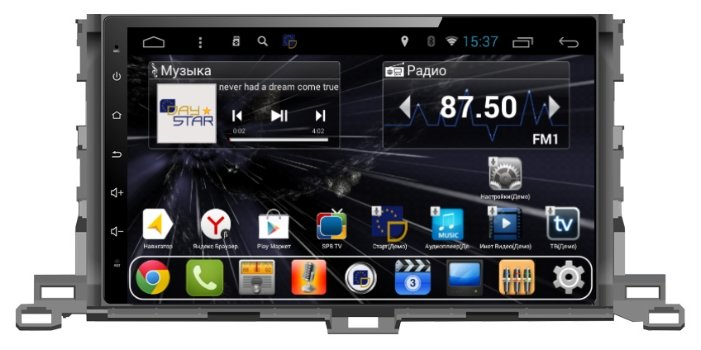 Daystar DS-7094HB Toyota Highlander 2014+ ANDROID