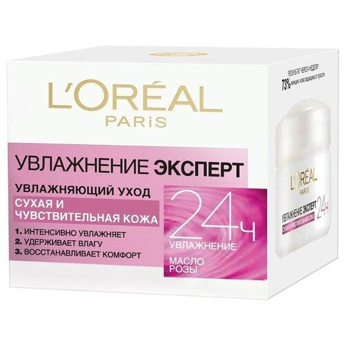 LOreal Paris Увлажнение эксперт крем для лица для сухой и чувствительной кожи 50 млУвлажнение и питание<br>