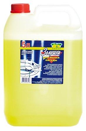 Золушка Средство для мытья посуды Лимон концентрат