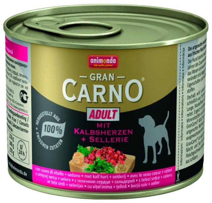 Корм для собак Animonda GranCarno сердце с сельдереем 200г