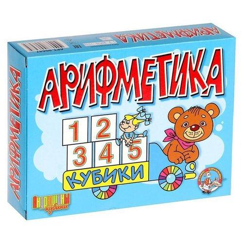 Купить Кубики Десятое королевство Арифметика 00647, Детские кубики