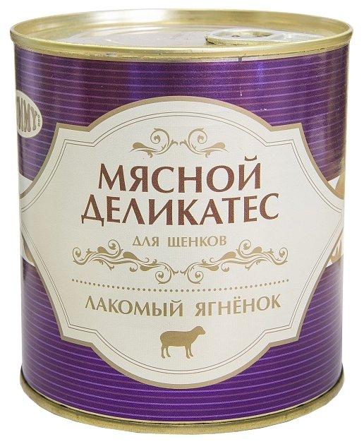 Корм для собак Yummy Мясной Деликатес Ягненок натуральный в желе для щенков консервы (0.75 кг) 1 шт.