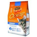 Оскар Сухой корм для стерилизованных кошек и кастрированных котов Urinary (0.4 кг) 1 шт.
