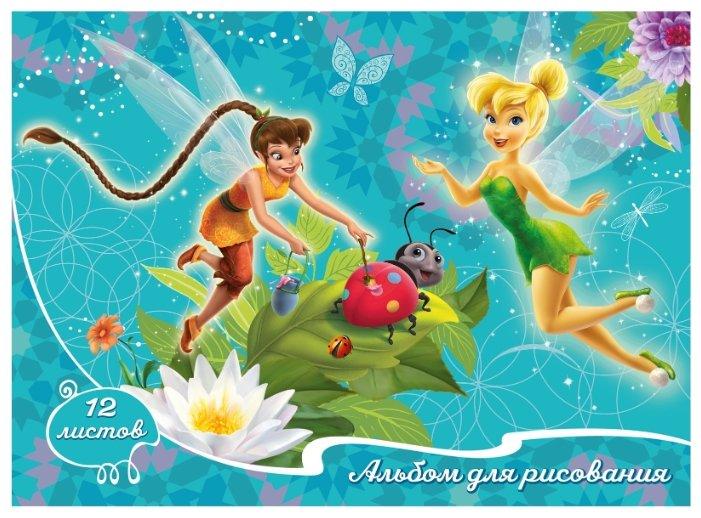 Альбом для рисования РОСМЭН Disney Феи 29447 29.7 х 21 см (A4), 100 г/м², 12 л.